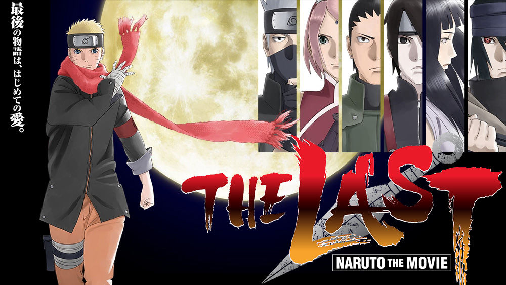 [Resim: The-Last-Naruto-the-Movie-Key-Visual.jpg]